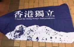 China pushes back on Irish concerns about Hong Kong